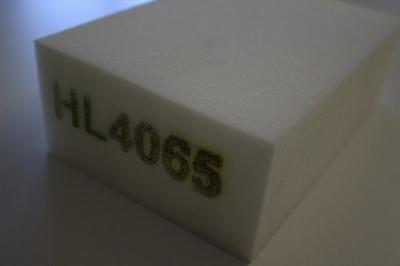 HL 4065 высота листа - 2 см