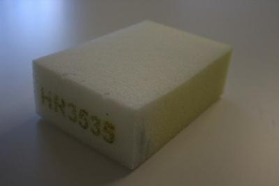 HR 3535 высота листа - 4 см