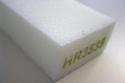 HR 3535 высота листа - 8 см