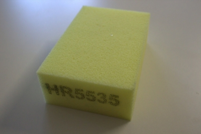 HR 5535 высота листа - 10 см