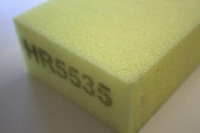 HR 5535 высота листа - 8 см