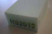 HS 2012 высота листа - 4 см